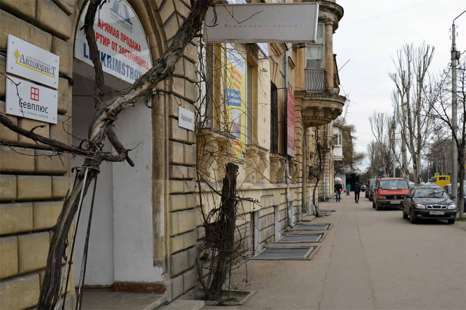 Севплюс, окна Севастополь. Гоголя, 8, офис 5