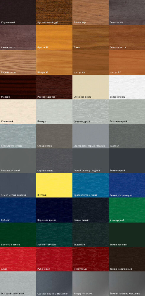 Дополнительные цвета VEKA Softline