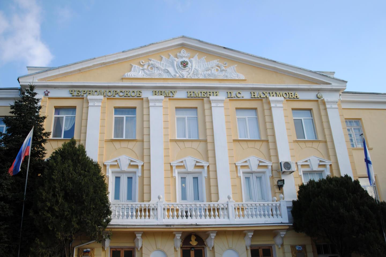 Нахимовское училище в Севастополе