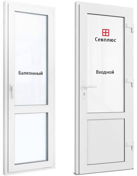 Виды профилей для металлопластиковых дверей в Севастополе
